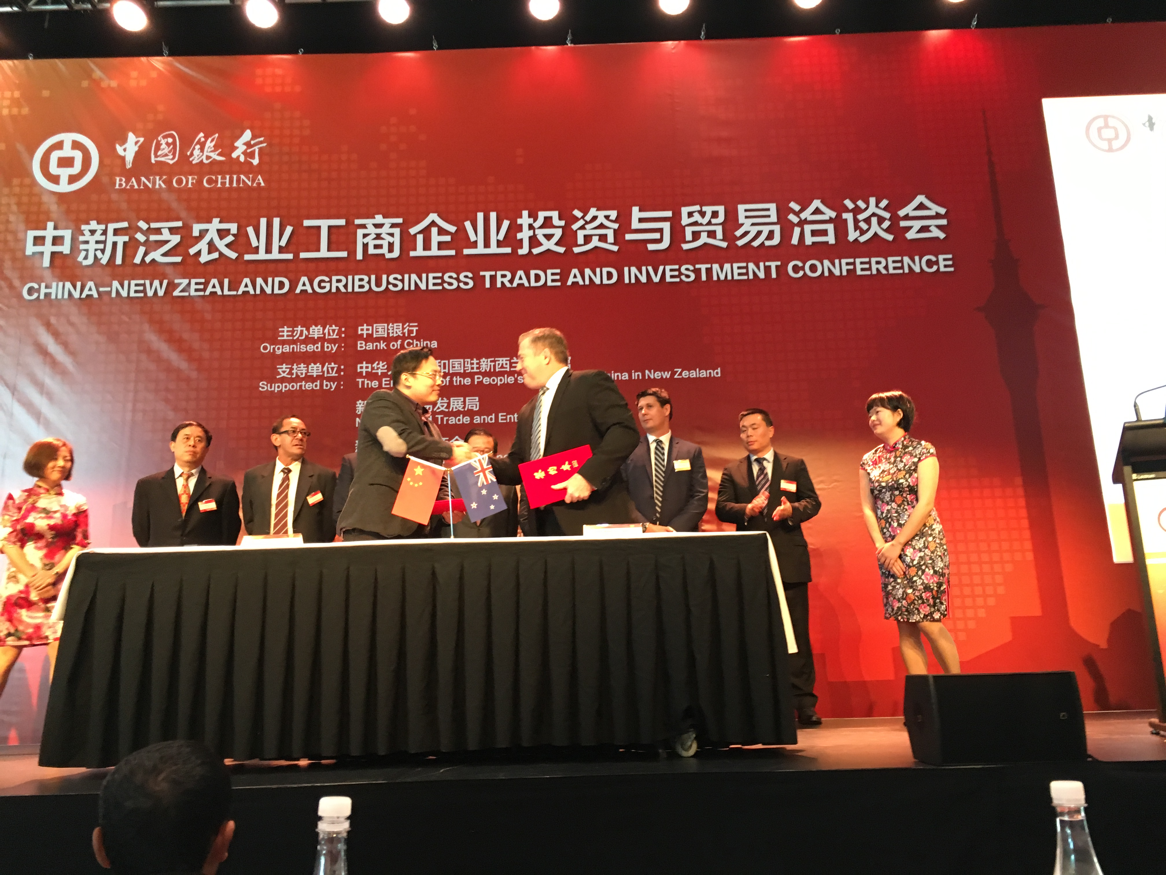 China-New Zealand Agribusiness Trade and Investment Conference