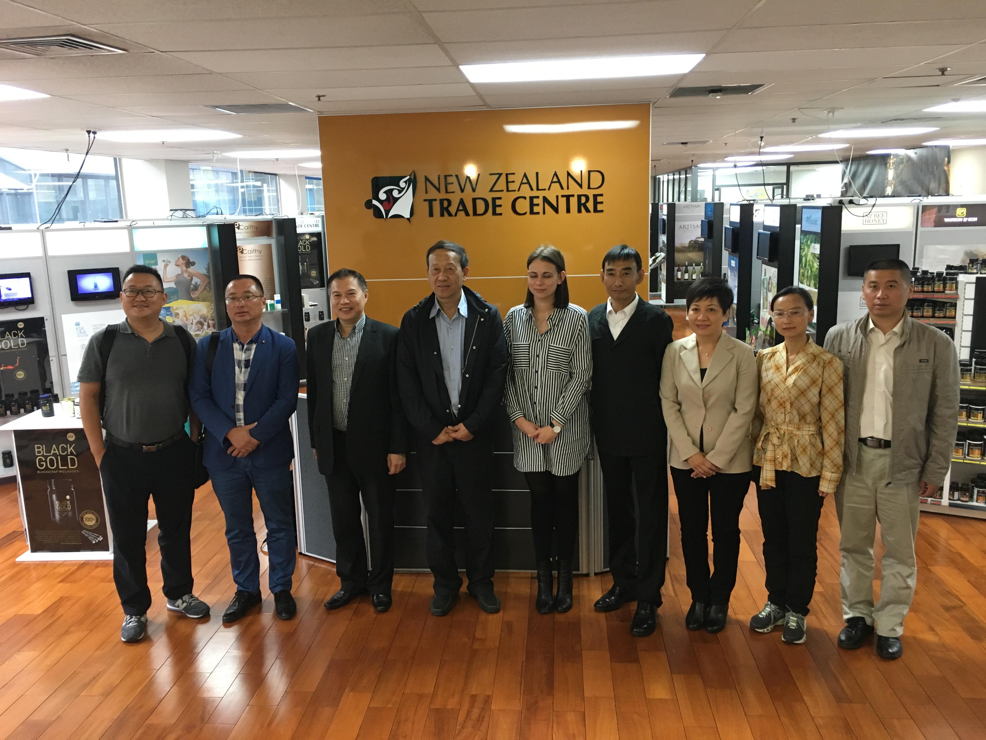 云南省保山市政府代表团访问新西兰贸易中心
