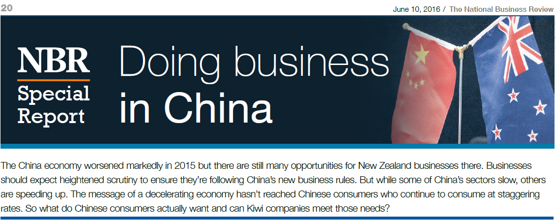 New Zealand Trade Centre is featured in NBR's Special Report